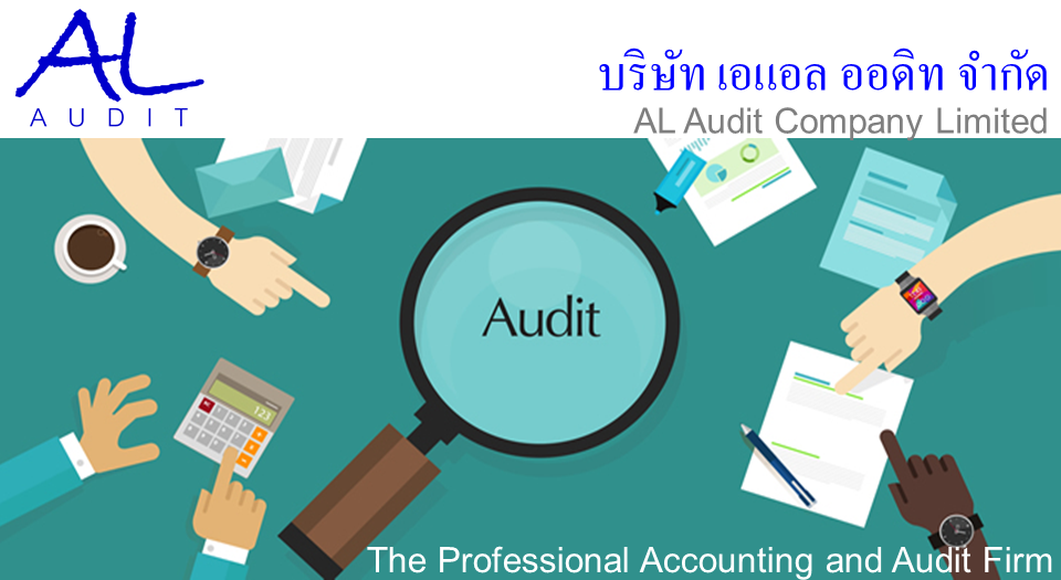 AL Audit Company Limited